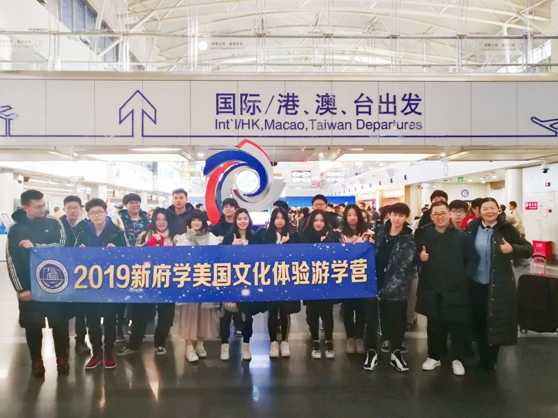 The 2019 Beijing Winter Camp Group