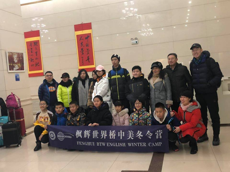 2019 Qiqihar Winter Camp group